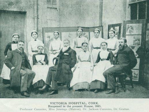 VictoriaHospital